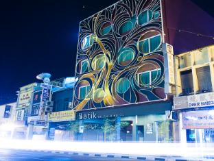 Batik Boutique Hotel Kuching - Exterior