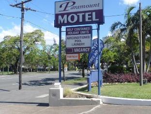 Paramount Motel Brisbane Brisbane - Exterior
