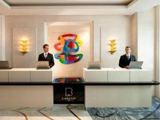 Le Burgundy Hotel Paris - Reception