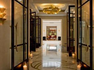 Le Burgundy Hotel Paris - Lobby