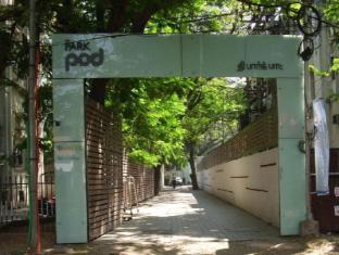 The Park Pod Hotel Chennai - Entrance