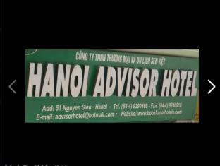 Hanoi Advisor Hotel Hanoi - Pogled