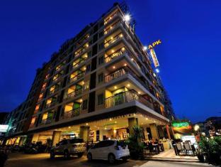 APK Resort & Spa Phuket - Entrance