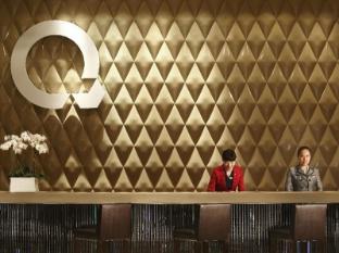 The QUBE Pudong Shanghai - Lobby