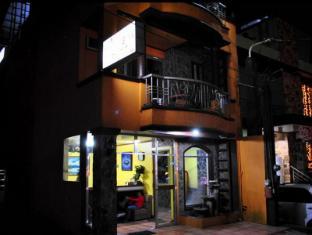 Sierra Traveller's Inn - Mendez