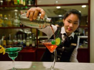Conifer Boutique Hotel - Managed by H&K Hospitality Hanoi - Pub/Lounge