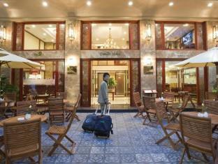 Conifer Boutique Hotel - Managed by H&K Hospitality Hanoi - Entrance