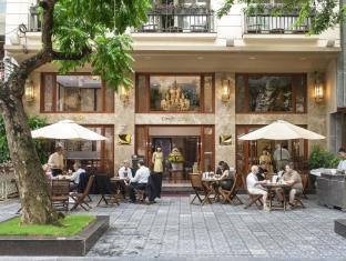 Conifer Boutique Hotel - Managed by H&K Hospitality Hanoi - Surroundings