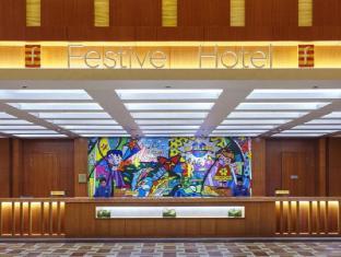 Resorts World Sentosa - Festive Hotel Singapore - Lobby