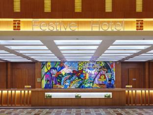 Resorts World Sentosa - Festive Hotel Singapore - Hotel Main Lobby