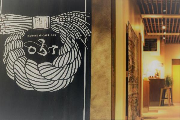 Obi Hostel Tokyo