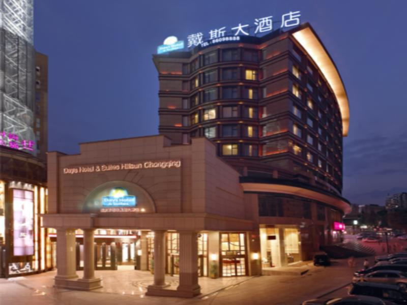 Days Hotel And Suites Hillsun Chongqing