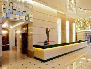 St Giles Makati - Classic Hotel Manila - Lobby