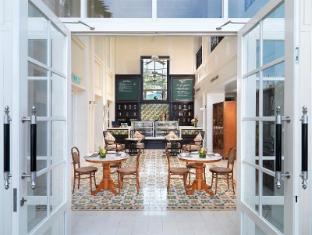 The Danna Langkawi Hotel Langkawi - Straits & Co