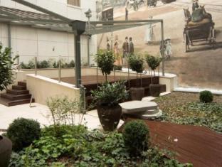Continental Hotel Zara Budapest - Garden