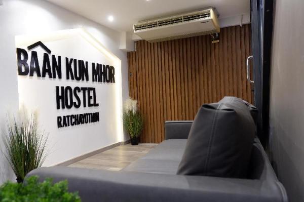 Baan Kun Mhor Hostel Bangkok