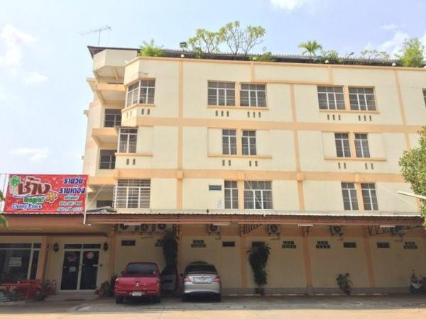 Chang Place Nakhonratchasima