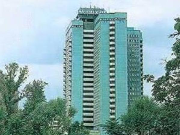 Molodyozhny Hotel Moscow