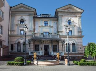 Otrada Hotel - Odessa