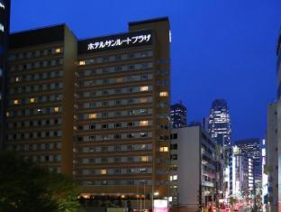/th-th/hotel-sunroute-plaza-shinjuku/hotel/tokyo-jp.html?asq=b6flotzfTwJasTr423srr%2bSbh5S9GPf1NocI%2fnWqorjIJwZrr%2fdvfg8rdQPmsBG71%2fjJF7tJSPiTN73oMkriez0otQ%2fsXt8dgfea8VyYVzGuy4CUCZ%2bTXj7xnQJFXka4