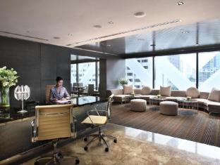 Grand Park Orchard Singapur - Executive Lounge