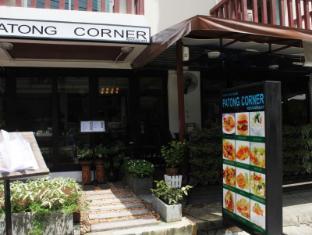 My Hotel Phuket Phuket - Étterem