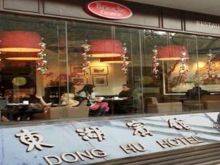 Donghu Guest House Xintiandi