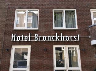 Hotel Bronckhorst