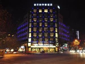 Yiwu Budgetel Huadu Hotel