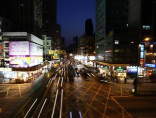 Dorsett Mongkok Hong Kong Hongkong - A környék