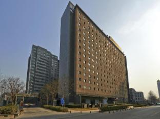 /de-de/ibis-beijing-sanyuan/hotel/beijing-cn.html?asq=dTERTFwUdZmW%2fDvEmHnebw%2fXTR7eSSIOR5CBVs68rC2MZcEcW9GDlnnUSZ%2f9tcbj