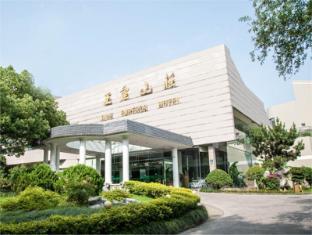 Hangzhou Jade Emperor Hotel
