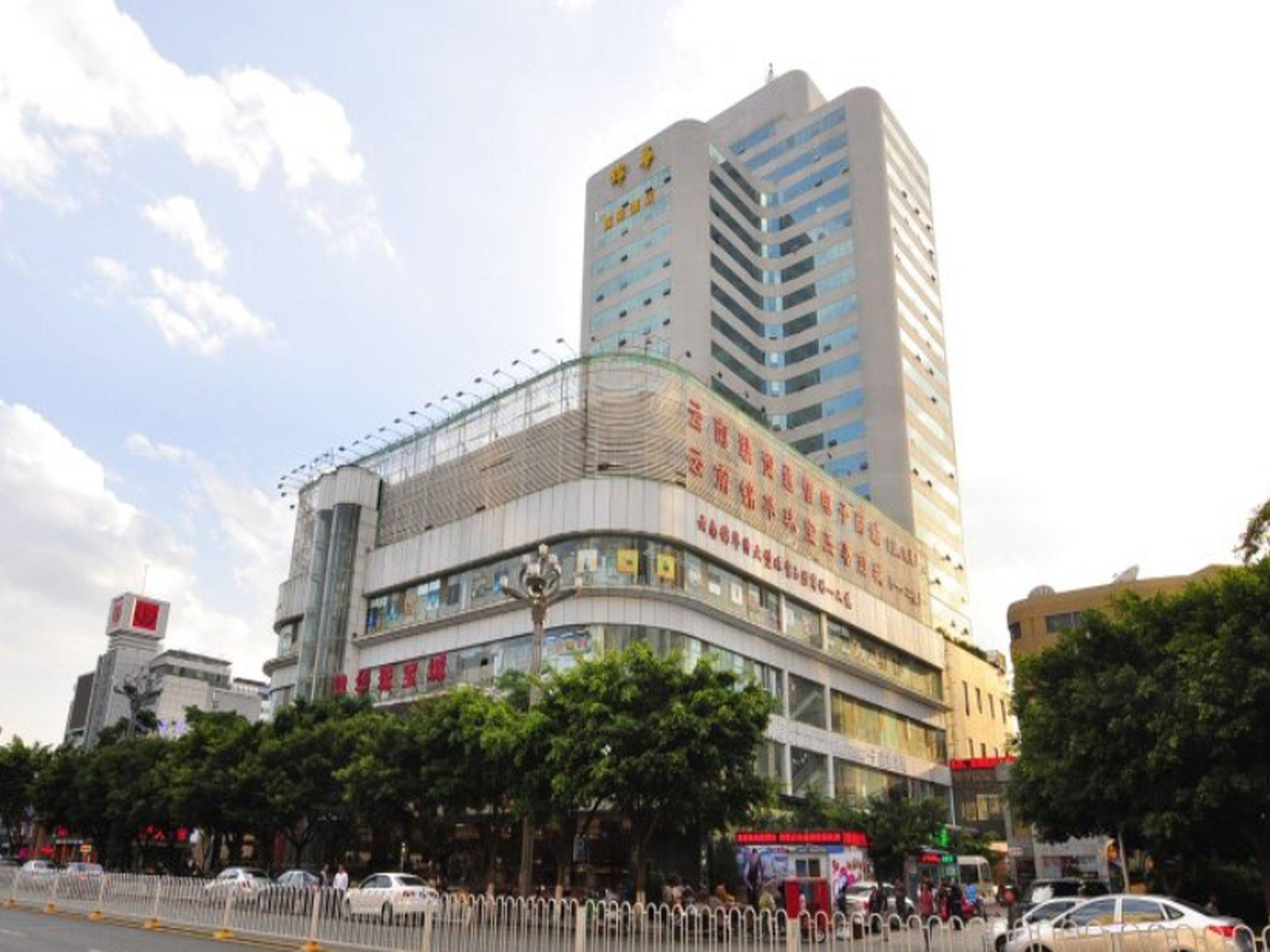 Yunnan Kingworld International Hotel