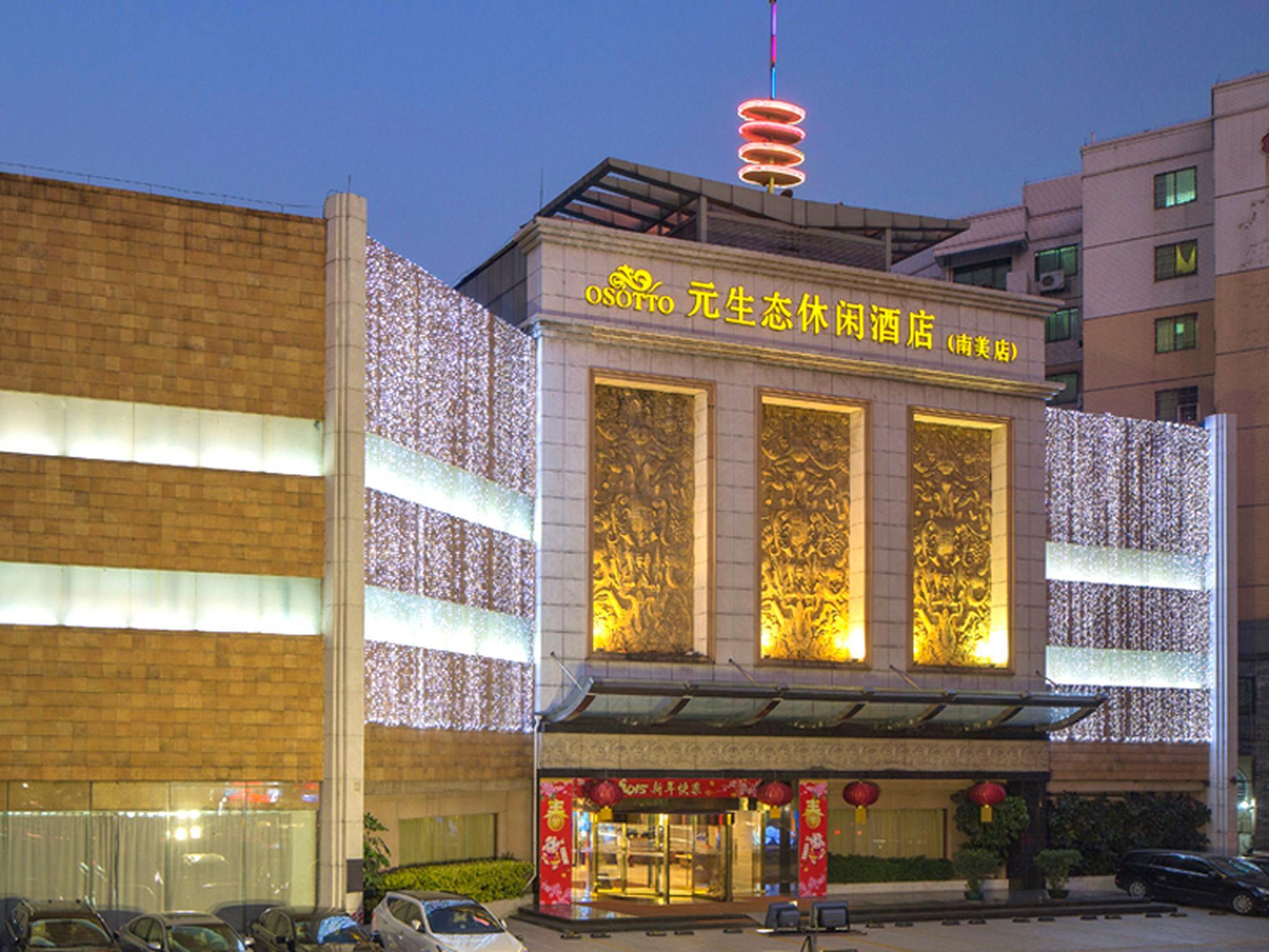 Osotto Recreation Hotel Baiyun
