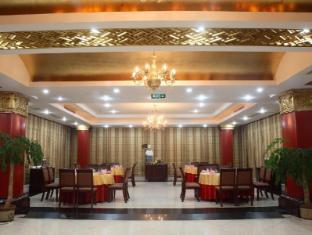 /da-dk/qingdao-qiulin-hotel/hotel/qingdao-cn.html?asq=vrkGgIUsL%2bbahMd1T3QaFc8vtOD6pz9C2Mlrix6aGww%3d
