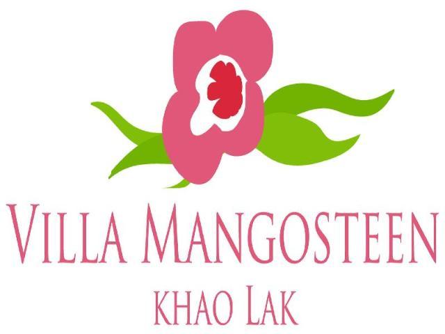 วิลลา แมงโก้สตีน – Villa Mangosteen