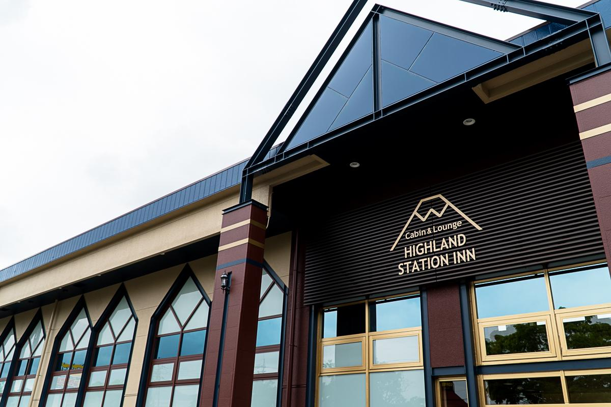 Cabin & Lounge Highland Station Inn Capsule Hotel