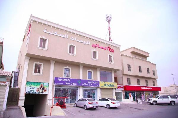 Durrat al basteen Jeddah
