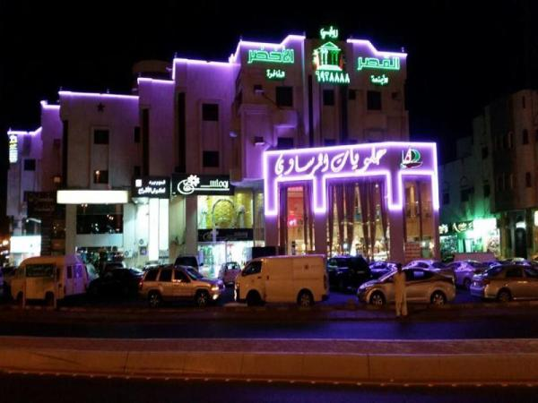 Rawabi Green Palce Jeddah