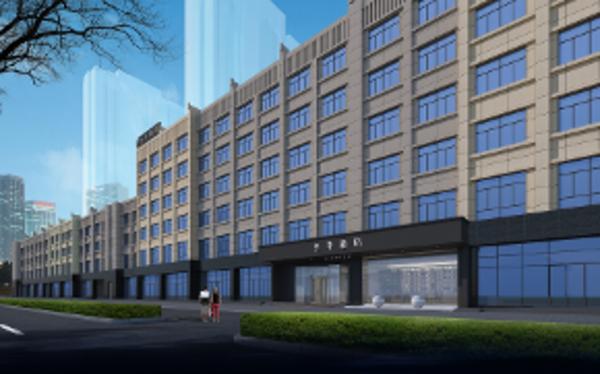 Ji Hotel Hancheng Future City Weinan