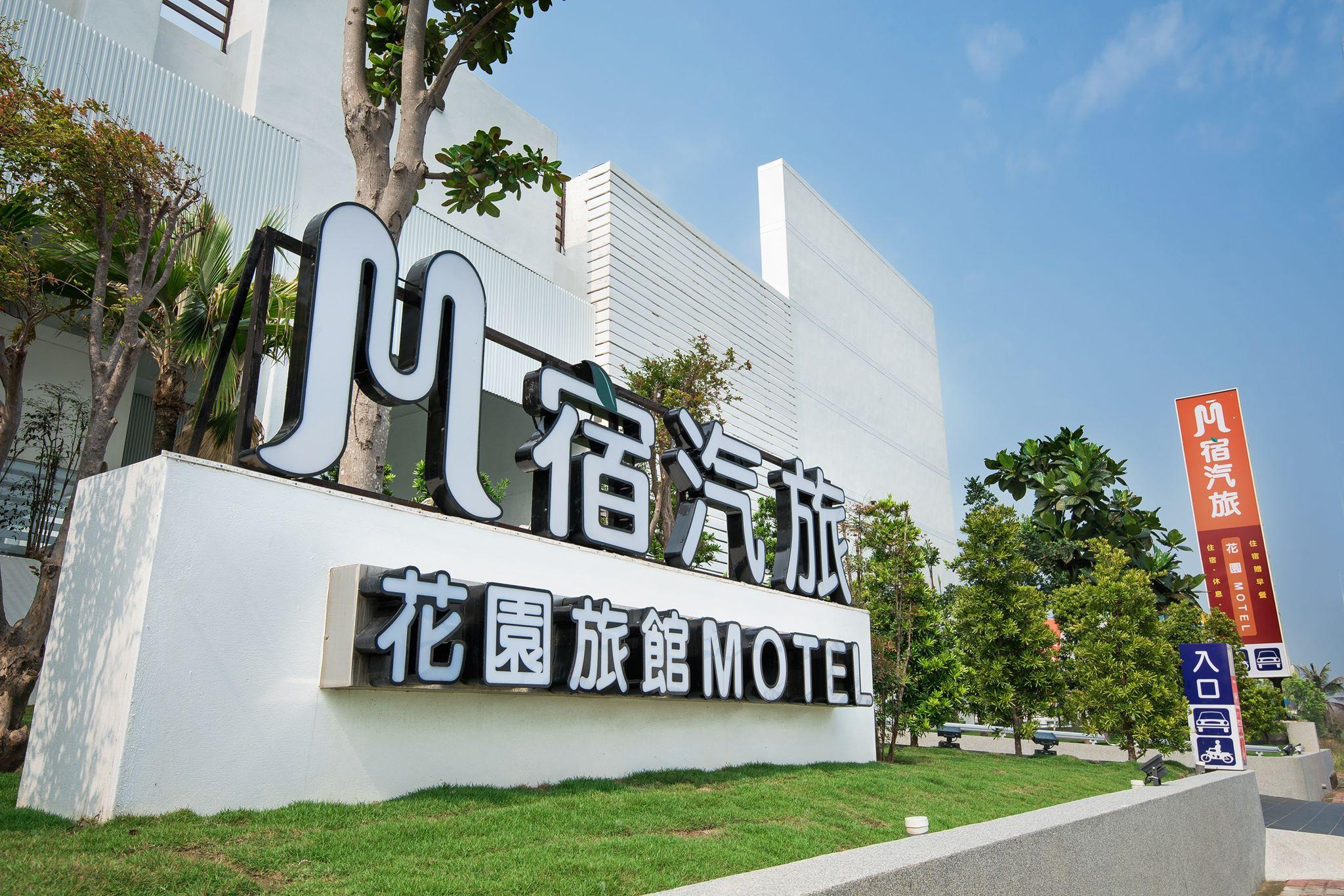 M Garden Business Hotel