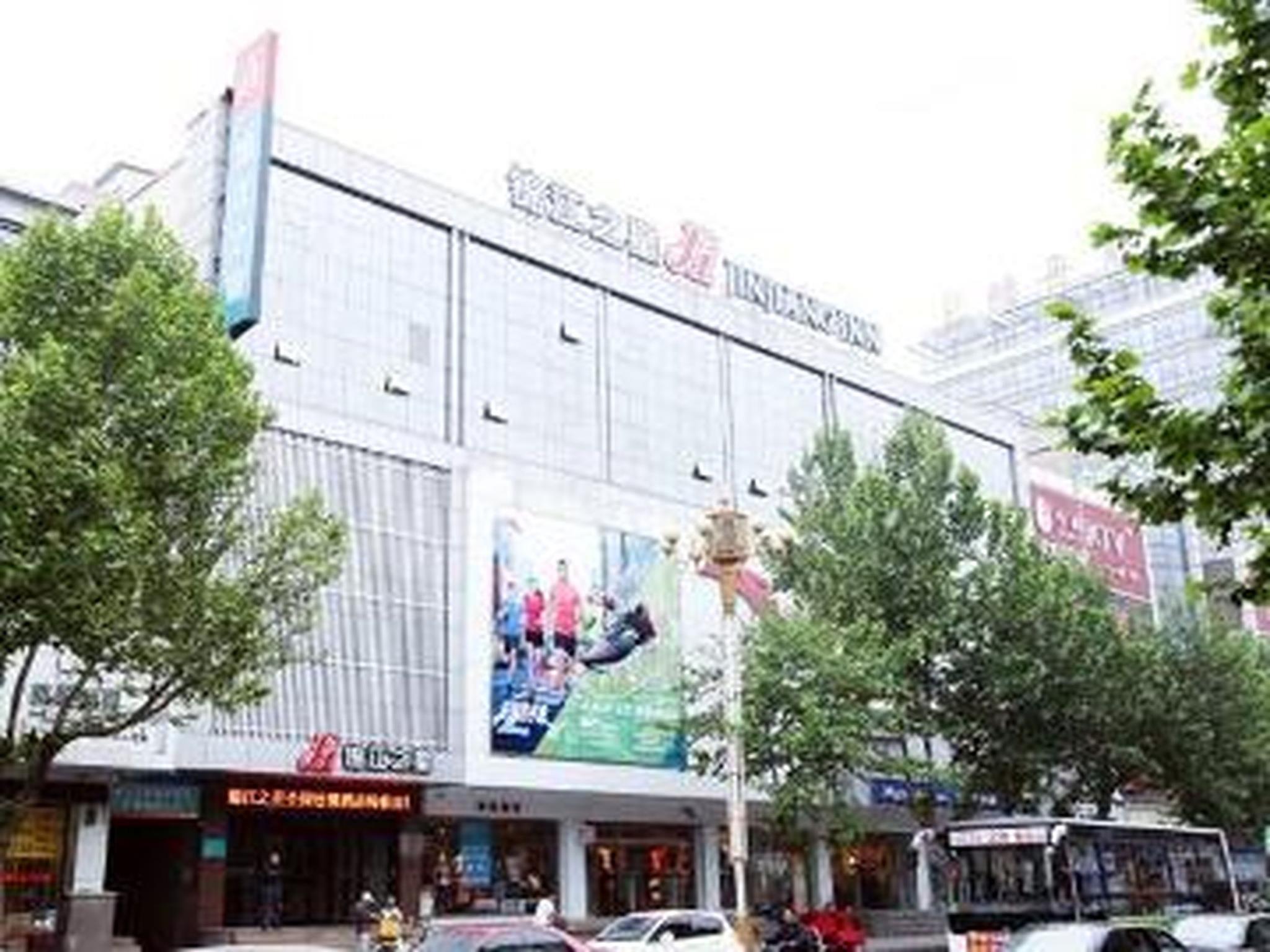 Jinjiang Inn Qianan Middle Yanshan Road Branch