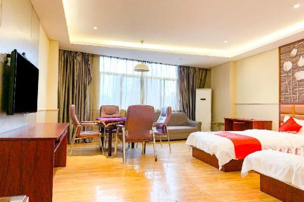 OYO Zijingyuan Hotel Second Branch Ankang