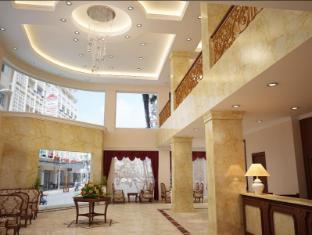 Arc En Ciel Hotel Ho Chi Minh City - Predvorje