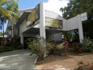 Tropical Heritage Cairns Cairns - Ngoại cảnhkhách sạn