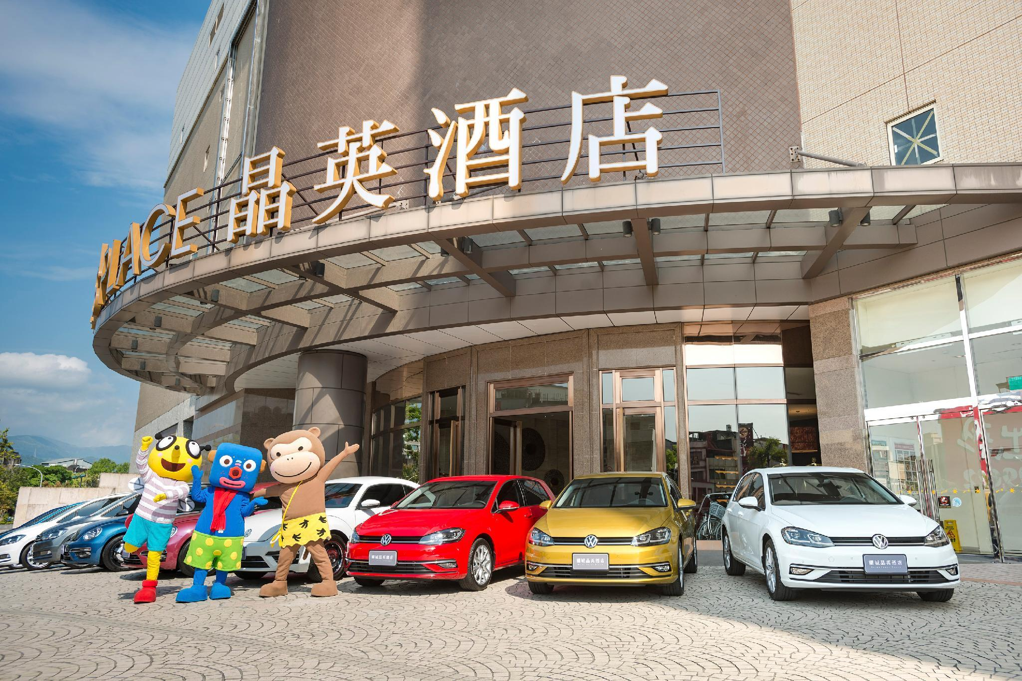 Silks Place Yilan Hotel