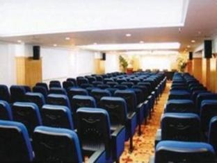 Bremen Hotel Harbin Harbin - Meeting Room