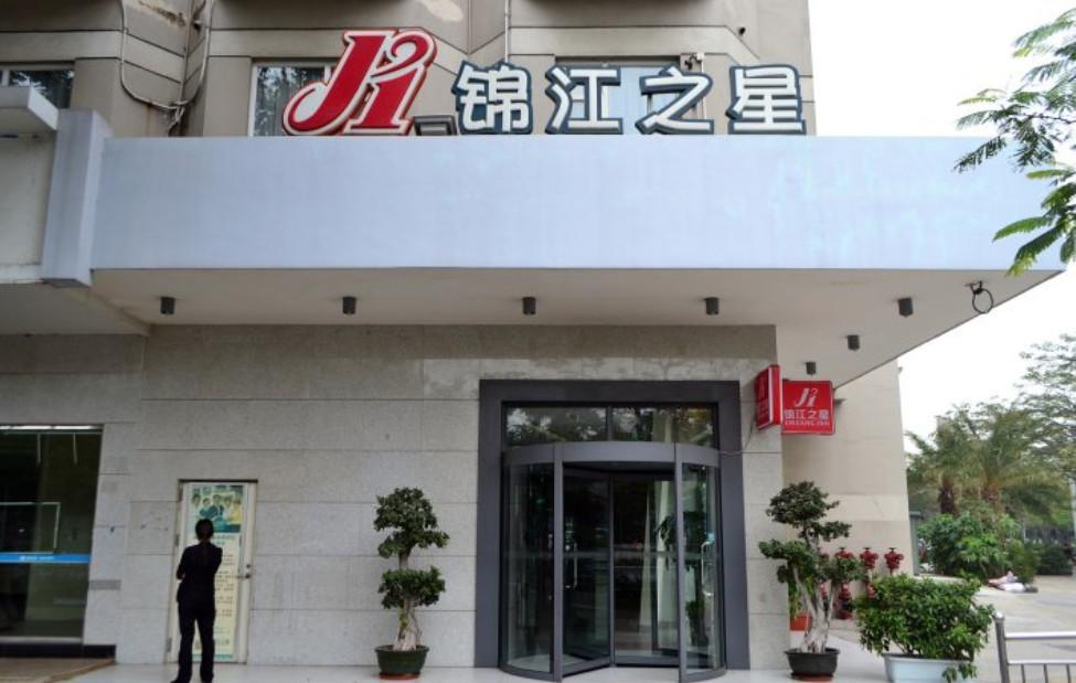 Jinjiang Inn Zhongshan Hubin Road Branch