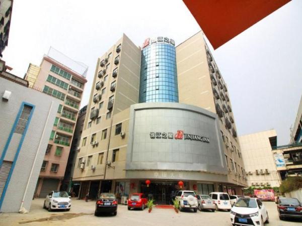 Jinjiang Inn Qingyuan Qiaobei Road Branch Qingyuan