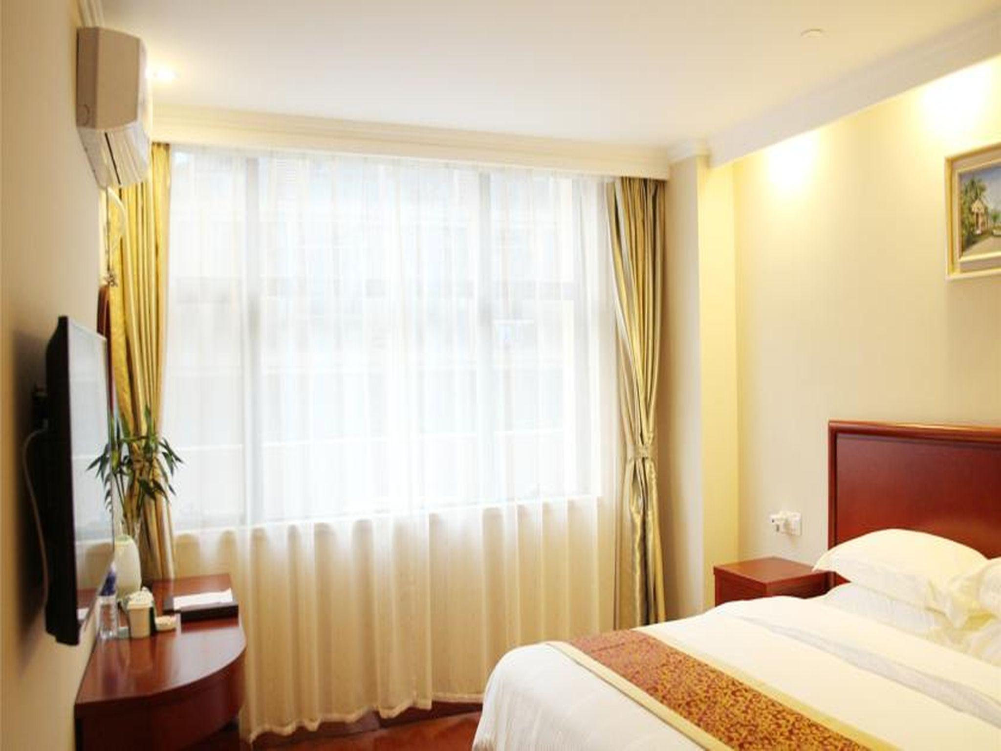GreenTree Inn Xuancheng Jixi Guangming Palace Business Hotel